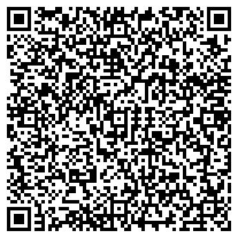 QR-код с контактной информацией организации МЕРКУРИЙ-3, ООО