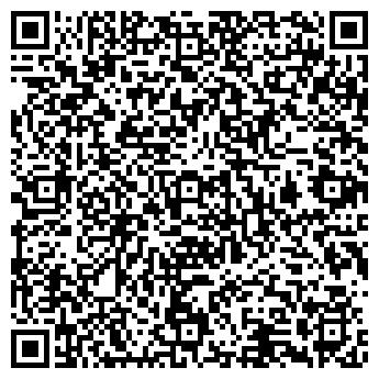 QR-код с контактной информацией организации НАРОДНЫЙ ТРИКОТАЖ ФИРМА