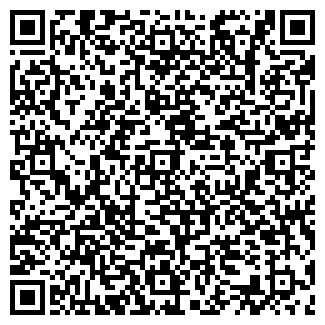 QR-код с контактной информацией организации ШУМАЙ