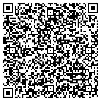 QR-код с контактной информацией организации КАЛИН КО СЕНТР, ООО