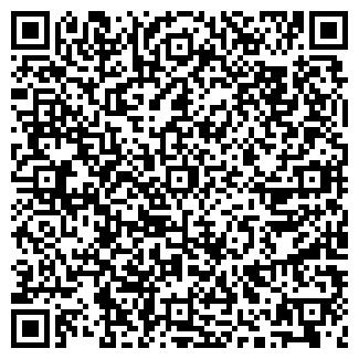 QR-код с контактной информацией организации ИП Каменчук Е.В. ВОЕНТОРГ
