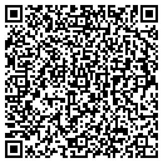 QR-код с контактной информацией организации АЛЕКСИЯ