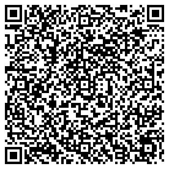 QR-код с контактной информацией организации БЕЛИТА-ВИТЭКС-С ТД