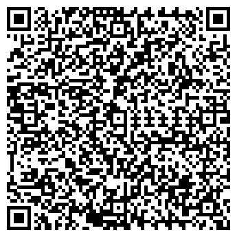 QR-код с контактной информацией организации ДОМ КАРЕВА ТОО