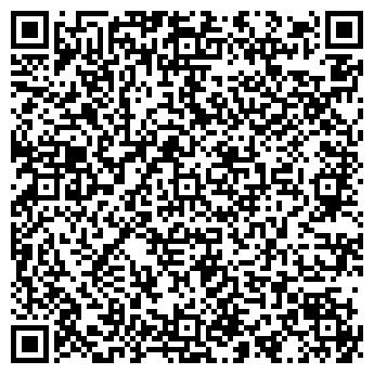 QR-код с контактной информацией организации СМОЛЕНСККНИГА