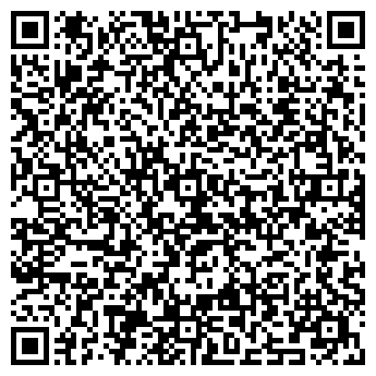 QR-код с контактной информацией организации УЧЕБНЫЕ ПОСОБИЯ, ОАО