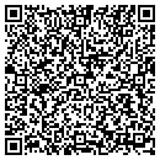 QR-код с контактной информацией организации ДОМ ОДЕЖДЫ