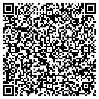 QR-код с контактной информацией организации ОРОС, ООО