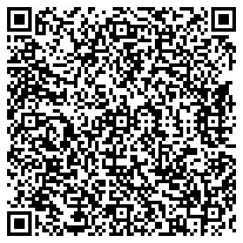 QR-код с контактной информацией организации ВОЛАНД ПКФ, ООО