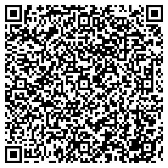 QR-код с контактной информацией организации СМОЛЕНСК-ТАШЕ, ООО