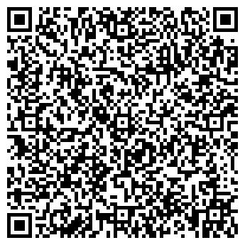 QR-код с контактной информацией организации ИНДУСТРИЯ ЗДОРОВЬЯ, ООО