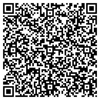 QR-код с контактной информацией организации КАТРЕН, ЗАО