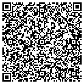 QR-код с контактной информацией организации СМОЛЕНСК-ФАРМАЦИЯ, ОАО