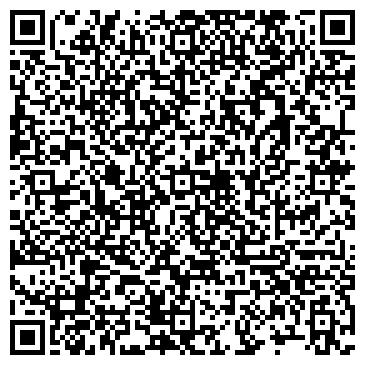 QR-код с контактной информацией организации ТЕРЕМОК ФАРМАЦЕВТИЧЕСКАЯ КОМПАНИЯ, ООО