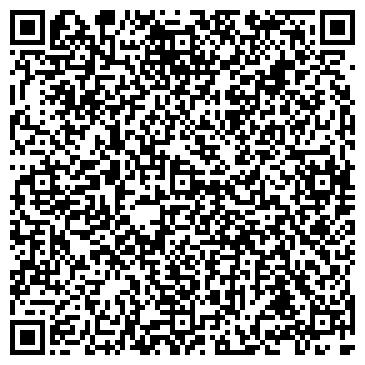 QR-код с контактной информацией организации ООО ТЕРЕМОК, ФАРМАЦЕВТИЧЕСКАЯ КОМПАНИЯ