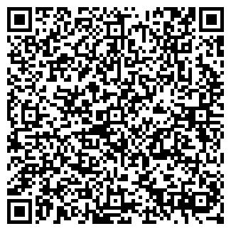 QR-код с контактной информацией организации ДОРАДО ТОО