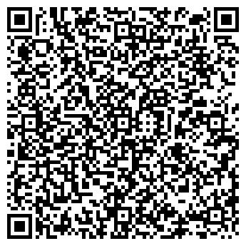 QR-код с контактной информацией организации ООО СМОЛЦВЕТМЕТПРОКАТ