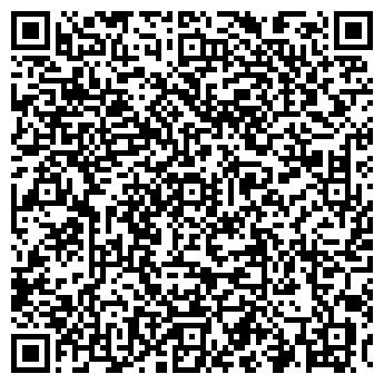 QR-код с контактной информацией организации АЙ-ДИ-ЭКСПОРТ, ООО