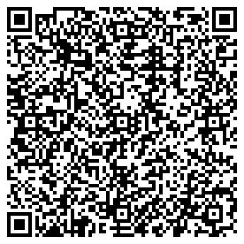 QR-код с контактной информацией организации АТЛАНТИК КОМПАНИЯ, ЗАО