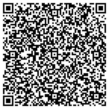 QR-код с контактной информацией организации ДОРОЖНО-ЭКСПЛУАТАЦИОННОЕ ПРЕДПРИЯТИЕ ГКП