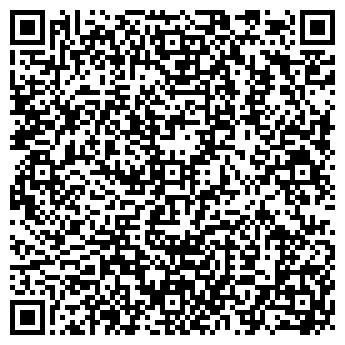 QR-код с контактной информацией организации СМОЛЕНСККОМПЛЕКТ, ООО