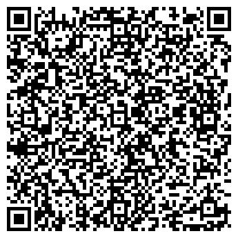 QR-код с контактной информацией организации СТАЛЬ ПКФ, ООО