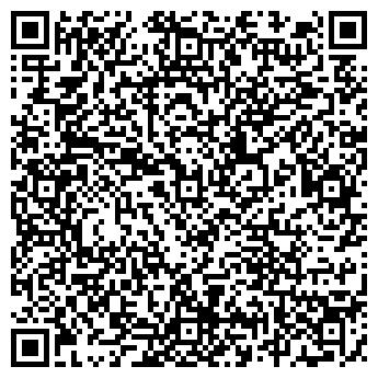 QR-код с контактной информацией организации ЯШМА ЗОЛОТО