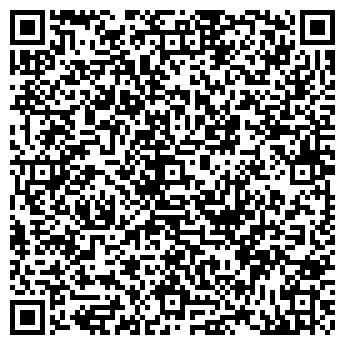 QR-код с контактной информацией организации ДОРОЖНЫЙ РЕСТОРАН