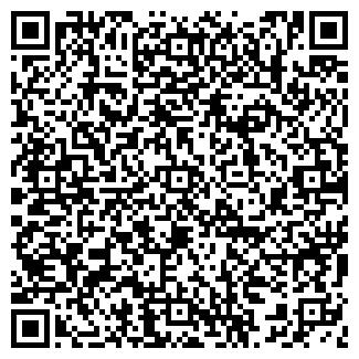 QR-код с контактной информацией организации КАРПАТЫ, ЗАО