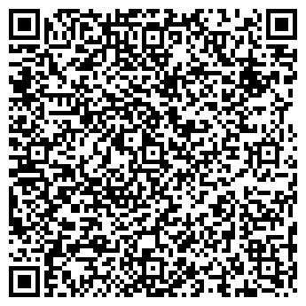 QR-код с контактной информацией организации МЕТАЛЛСЕРВИС, ЗАО