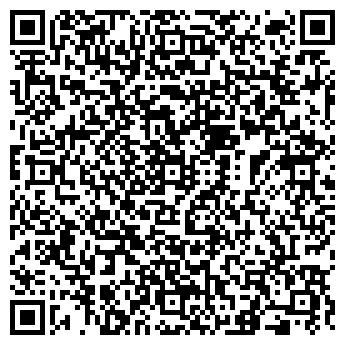 QR-код с контактной информацией организации ЕВРАЗИЯ КАФЕ-БАР