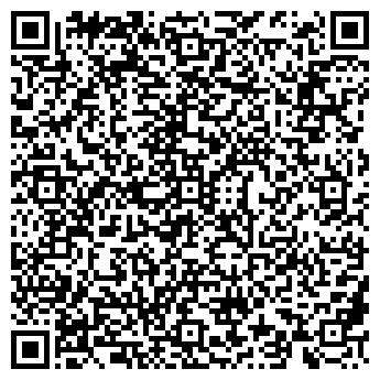 QR-код с контактной информацией организации СТАЛЬ-ИМПЭКС, ООО