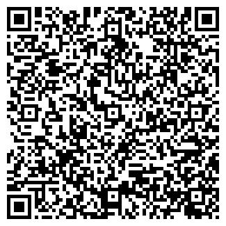 QR-код с контактной информацией организации СТРОЙОЛАКС, ЗАО