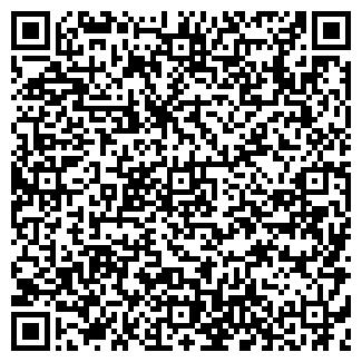 QR-код с контактной информацией организации ТЕРРАКОТА, ООО