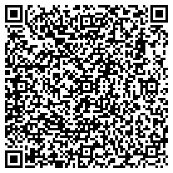 QR-код с контактной информацией организации ПРЕЧИСТОЕЛЕН, ОАО