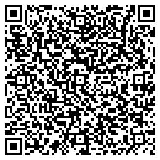 QR-код с контактной информацией организации ЭЛЬТЕКС, ООО