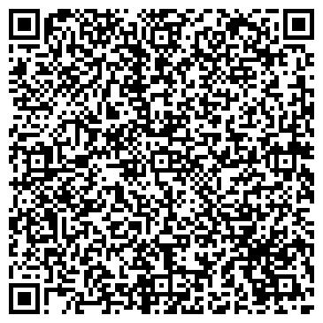 QR-код с контактной информацией организации ТАИС ШВЕЙНОЕ ПРОИЗВОДСТВО, ООО