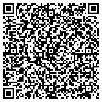 QR-код с контактной информацией организации СМОЛЯНКА