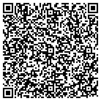QR-код с контактной информацией организации БИ АЙ ПИ ГРУПП ООО ФИЛИАЛ