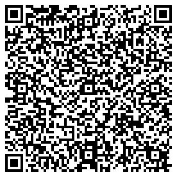 QR-код с контактной информацией организации ИТЕРА-ОЙЛ, ООО