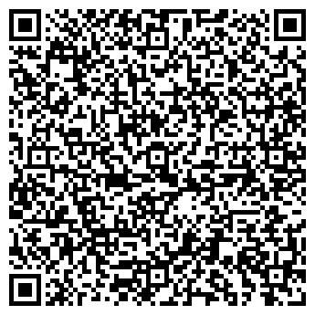 QR-код с контактной информацией организации ЕДИЛ-ЖАЙЫК ГАЗЕТА ТОО