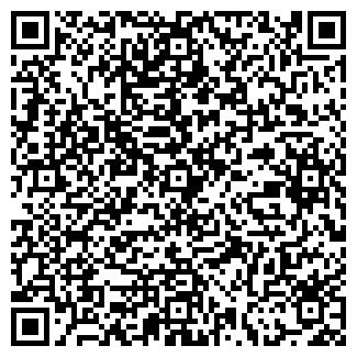 QR-код с контактной информацией организации СКС+А, ООО