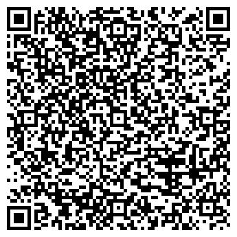 QR-код с контактной информацией организации СМАЗОЧНЫЕ МАТЕРИАЛЫ