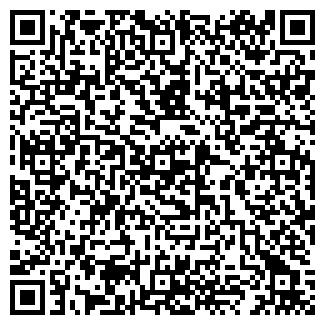 QR-код с контактной информацией организации УПАК-С ФИРМА