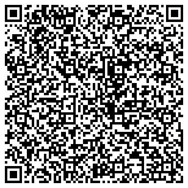 QR-код с контактной информацией организации ЖАИК ЗАПАДНО-КАЗАХСТАНСКАЯ УНИВЕРСАЛЬНАЯ ТОВАРНАЯ БИРЖА