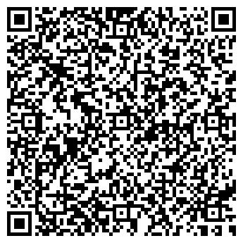 QR-код с контактной информацией организации ООО СМОЛЕНСКРЕЗИНОТЕХНИКА