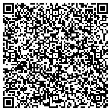 QR-код с контактной информацией организации ОБЛАСТНОЙ ЦЕНТР ДЕЗИНФЕКЦИИ