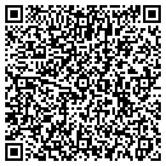 QR-код с контактной информацией организации КОНВОЙ, ООО