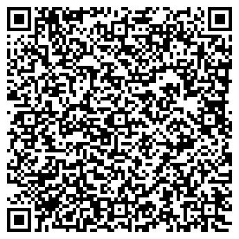 QR-код с контактной информацией организации ПИРС-2, ООО