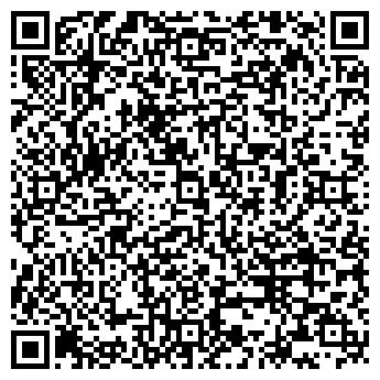 QR-код с контактной информацией организации СМОЛЕНСКСОРТСЕМОВОЩ